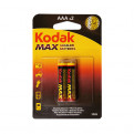 Блок питания Батарейки KODAK, LR03 BL2 MAX (AAA) (K3A-2) (2 шт.)