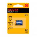 Блок питания Батарейки KODAK, CR2 MAX  (KCR2-1) (1 шт.)