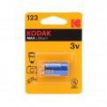 Блок питания Батарейки KODAK, CR 123 (K123LA)